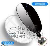 無線充電接收器蘋果x安卓手機通用充電器type-c華為p20三星s8萬能qi貼片衣橱秘密