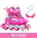 直排輪 輪滑溜冰鞋兒童全套套裝3-6初學者5可調大小8旱冰4男童12女童10歲TW【快速出貨八折鉅惠】