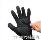 防割手套防割手套5級鋼絲防刺勞保廚房防滑五指手套特五指防切割防刀刃 晶彩 99免運