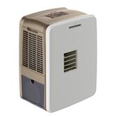 【中彰投電器】元山多功能移動式冷氣,YS-3008SAR【全館刷卡分期+免運費】