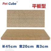 貓抓板磨爪器瓦楞紙磨爪板 沙發保護寵物貓咪玩具用品igo「夢娜麗莎精品館」
