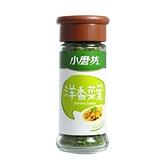 小磨坊洋香菜葉9g【愛買】