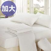 【精靈工廠】☆台灣精製☆北歐風純白床包式保潔墊-加大(B0555-L)