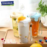 廣口玻璃水杯帶蓋刻度便攜女學生隨手牛奶杯子  全店88折特惠