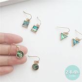 耳環 幾何圖形彩色貝殼耳環 A3017