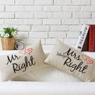 可愛時尚結婚禮物 創意家居裝飾抱枕4 (一對含枕心)