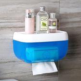 免打孔衛生間紙巾盒廁所抽紙盒多功能創意捲紙盒防水衛生紙置物架   蓓娜衣都
