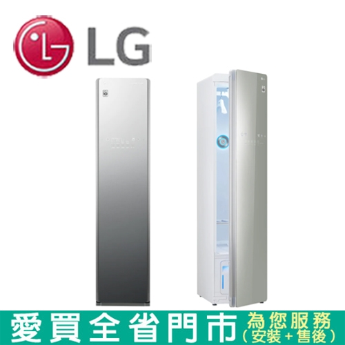 LG樂金 Styler蒸氣電子衣櫥E523MR(奢華鏡面款)配送+安裝【愛買】