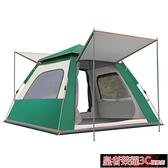 帳篷 便攜帳篷戶外超輕全自動野營防雨加厚大型防曬防紫外線沙灘YTL
