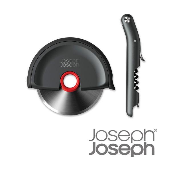 《Joseph Joseph英國創意餐廚》歡樂工具2件禮盒組(Pizza滾刀x1+多功能開酒器x1)