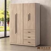 【白橡雙門已無庫存】日本直人木業-ERIC 原切木135 公分雙門3抽高衣櫃 (可以選擇內裝)