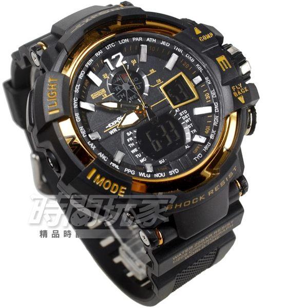 EXPONI 粗曠有型 計時雙顯男錶 防水手錶 學生錶 LED背光 響鬧 EX3236黃黑