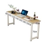 店長推薦電腦長條辦公桌家用簡易窄桌靠墻書桌臺臥室學習桌定做長方形桌子