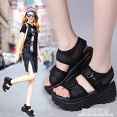 2021新款涼鞋女式夏厚底增高厚底楔形鬆糕運動休閒羅馬搖搖沙灘鞋2020 極簡雜貨