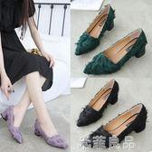 低跟鞋 單鞋女正韓百搭時尚小清新尖頭淺口粗跟中跟女鞋瓢鞋  米菲良品
