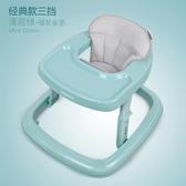 嬰兒學步車多功能防o型腿側翻寶寶多功能