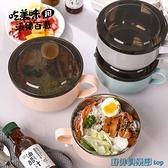 泡麵碗 帶蓋304不銹鋼泡面碗學生宿舍方便面碗湯碗日式可愛飯盒餐具套裝 快速出貨