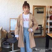 秋裝女裝韓版寬鬆百搭長袖風衣學生中長款休閒開衫上衣外套潮『韓女王』