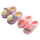 兒童水果造型保暖拖鞋(1雙入) 顏色/尺...