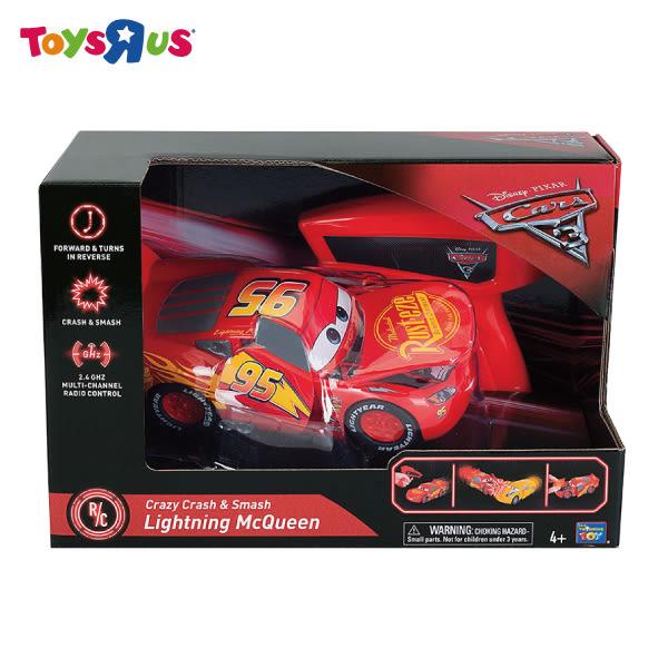 玩具反斗城 汽車總動員3 Cars3 衝撞粉碎閃電麥坤遙控車