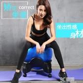 瑜伽球椅健身球防爆厚椅辦公室可行動瑜珈健身按摩椅分娩球助產 3CHM