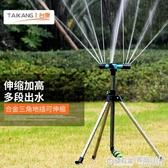 臺康園藝澆花噴頭園林灑水器自動旋轉噴灑 360度草坪澆灌灌溉降溫 聖誕免運