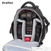 攝影包 致泰相機包雙肩單反攝影包佳能尼康數碼相機包專業輕便男女背包 居優佳品igo