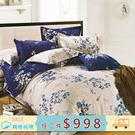 100%精梳純棉-床包組-雙人3件/暮光-含二件枕頭套/ artis  台灣製