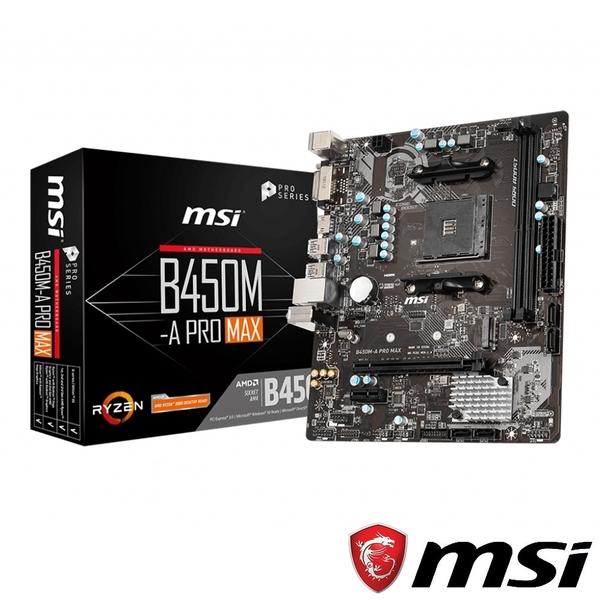 微星 B450M-A PRO MAX【刷卡分期價】
