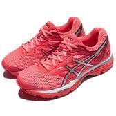 【五折特賣】Asics 慢跑鞋 Gel-Cumulus 18 粉紅 銀 亞瑟膠 避震 女鞋 運動鞋 【PUMP306】 T6C8N-2093