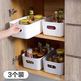 收納盒居家家桌面收納盒浴室化妝品置物架廚房塑料雜物零食收納筐小盒遇見初晴