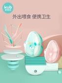 輔食碗嬰兒碗勺套裝兒童餐具外出寶寶吃飯碗防摔便攜分格碗(快速出貨)