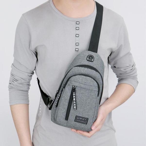 胸包男士休閒尼龍帆布包斜背包新款男包側背包背包多功能運動腰包 夏季新品
