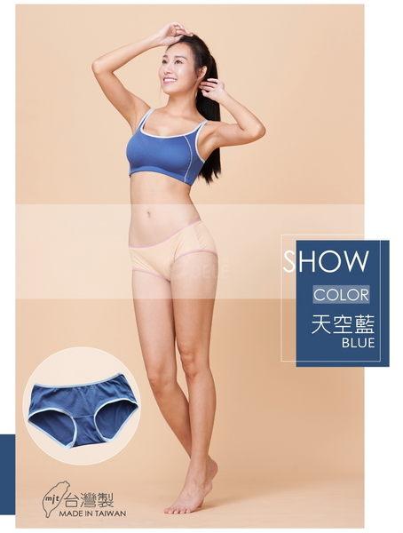 完美律動透氧HI COOL舒適型防震運動型胸罩 B-D罩32-38 (藍色) - 伊黛爾