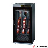 【網特生活】Dr.Storage 專業級小提琴專用防潮箱 (AC-190M).平穩的櫃內濕度不會忽乾忽濕