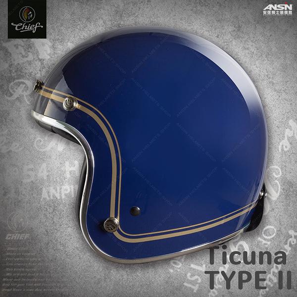 [安信騎士] CHIEF 美式 復古帽 Ticuna 海軍藍 偉士牌 檔車 GOGORO 半罩 復古金色拉線 安全帽