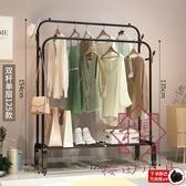 晾衣架雙桿落地式掛衣架臥室內折疊曬衣桿簡易衣架【櫻田川島】