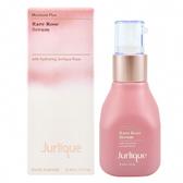 Jurlique 茱莉蔻 珍稀玫瑰保濕潤透精華 30ml - WBK SHOP