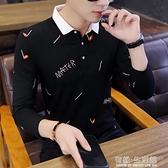 新款男士長袖t恤春秋季潮流韓版襯衫領上衣服男裝帶領polo衫 雙十二全館免運