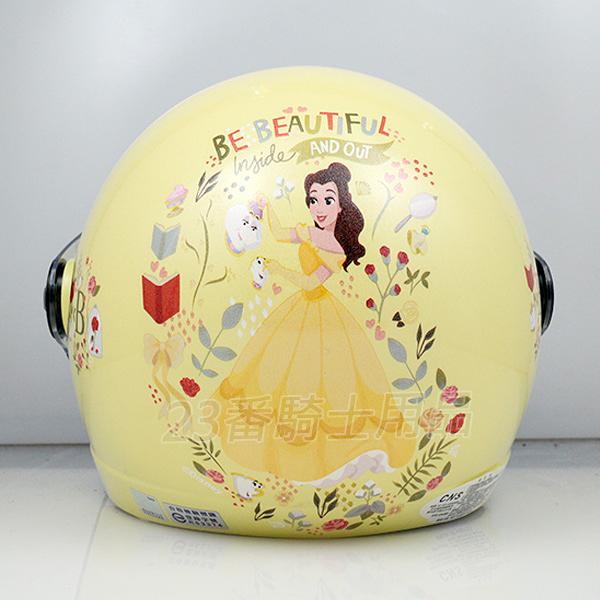 【EVO 兒童帽 迪士尼公主 美女與野獸 貝兒  黃 兒童 安全帽 】3/4罩