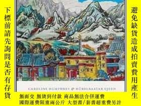 二手書博民逛書店A罕見Monastery in Time : The Makin