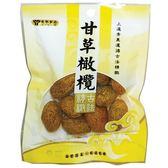 展譽食品甘草橄欖70g【康鄰超市】