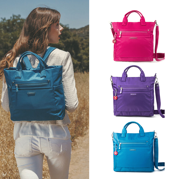 BESIDE-U BNUL防盜刷大容量13吋筆電包手提包側背包後背包三用包 - 三色 原廠公司貨