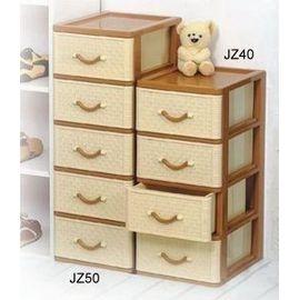 聯府 吉藤五層櫃 JZ50 JZ-50 藤藝收納系列