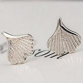 925純銀耳環(耳針式)-生日情人節禮物銀杏葉時尚女飾品73ag60【巴黎精品】