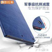 iPad保護套air2蘋果平板電腦iapd6殼新版9.7寸a1893防摔1新 千千女鞋