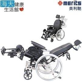 【海夫健康生活館】國睦美利馳 專業行 仰躺 空中傾倒 移位 輪椅(R106)