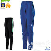 MIZUNO美津濃 男平織運動套裝長褲  (寶藍*深藍) 合身版昇華印刷