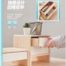電腦增高架顯示器桌面收納盒底座簡約實木辦公室護頸筆記本置物架YYJ 阿卡娜