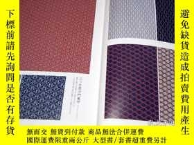 二手書博民逛書店Japanese罕見kimono pattern KOMON design book from japan[209